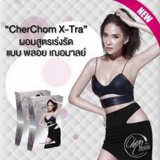 Cherchom X-TRA เชอชม เอ็กซ์ตร้า