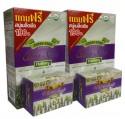 Chia Seeds (เมล็ดเชีย) ตราเนธารี่ 450 กรัม+สบู่เมล็ดเชีย 1 กล่อง