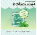 Chloro Mint Chlorophyll คลอโรมิ้นต์ คลอโรฟิลล์ หุ่นเพรียว ลดพุง ผิวใส